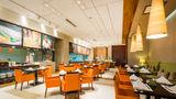 Crowne Plaza Xiangfan Restaurant