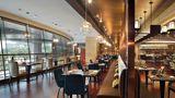 Crowne Plaza Wuxi Taihu Restaurant