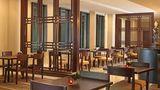 The Westin Resort Nusa Dua, Bali Restaurant