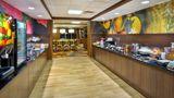 Fairfield Inn by Marriott Owensboro Restaurant