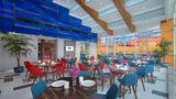 Holiday Inn Express HighTech Zone Restaurant