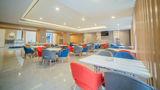 Holiday Inn Express Ya'An City Center Restaurant