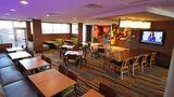 Fairfield Inn & Suites London Restaurant