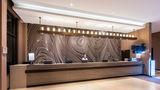 Holiday Inn Express Changbaishan Lobby