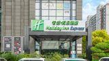 Holiday Inn Exp Nantong Xinghu Exterior