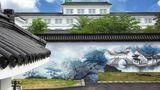 Holiday Inn Express Suzhou Zhouzhuang Lobby