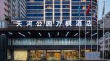 Fairfield Inn Guangzhou Tianhe Park Exterior