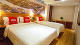 Ibis Chengdu Wenjiang Center Room