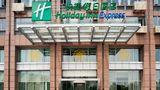Holiday Inn Express Changshu Exterior