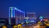 Holiday Inn Express Nantong Downtown Exterior