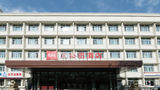 Ibis Urumqi Railway Station Exterior