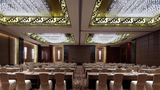 Suzhou Marriott Hotel Meeting