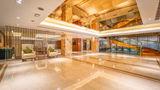 Holiday Inn Dhaka City Centre Lobby