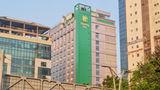 Holiday Inn Dhaka City Centre Exterior
