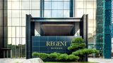 Regent Chongqing Exterior