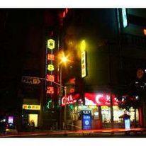 Super 8 Hotel Chengdu Zongfulu