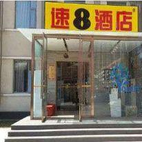 Super 8 Beijing Shijingshan Yan Ke Yi Yu