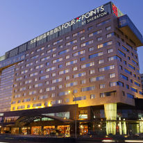 Four Points by Sheraton Haidian Hotel