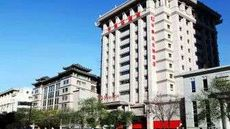 Ramada Bell Tower Hotel, Xi'an