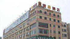 Super 8 Hotel Weihai Railway Station