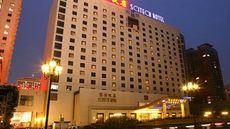 SciTech Hotel