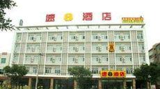 Super 8 Zhangjiakou Yu County Jian She