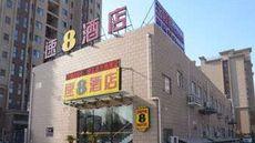 Super 8 Beijing Daxing Jiugong Jiu Zhong