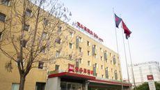 Ibis Tianjin