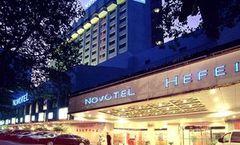 Qi Yuan Shang Zhuang Hotel