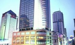 Harbour Plaza Chongqing