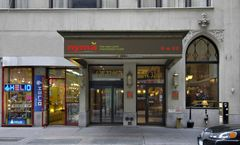 NYMA- The New York Manhattan Hotel