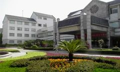 International Conf Hotel of Nanjing
