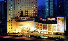 Chang An Grand Hotel