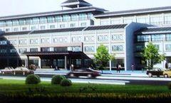 Yushan Jin Jiang Hotel