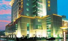 Jin Cheng Jin Jiang International Hotel