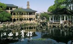 Zhejiang Xizi Hotel
