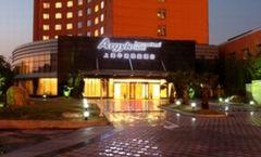 Argyle Intl Airport Hotel Hongqiao