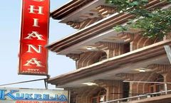 Hotel Ashiana Paharganj