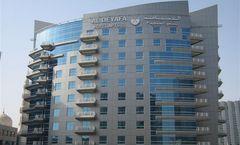 Al Deyafa Hotel Apartments I