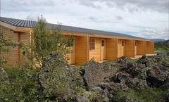 Vogafjos Guesthouse