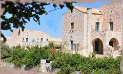 Hotel Ktima Karageorgou