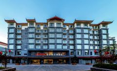 Hampton by Hilton Lijiang Old Town