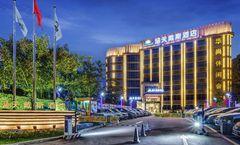 Days Hotel by Wyndham Guangzhou Hantian