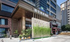 Days Hotel by Wyndham Changsha Downtown