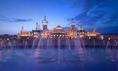 Wyndham Grand Tianjin Jingjin City