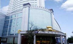 Days Hotel and Suites Jiaozuo