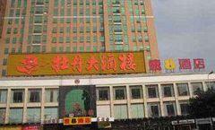 Super 8 Hotel Fuzhou Wu Yi Nan Lu