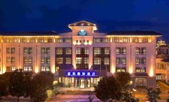 Days Hotel & Suites Fudu Changzhou