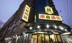 Super 8 Hotel Lanzhou Yan Tan