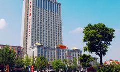 Days Hotel & Suites Hefei